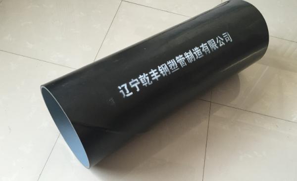 涂3PE燃气钢管