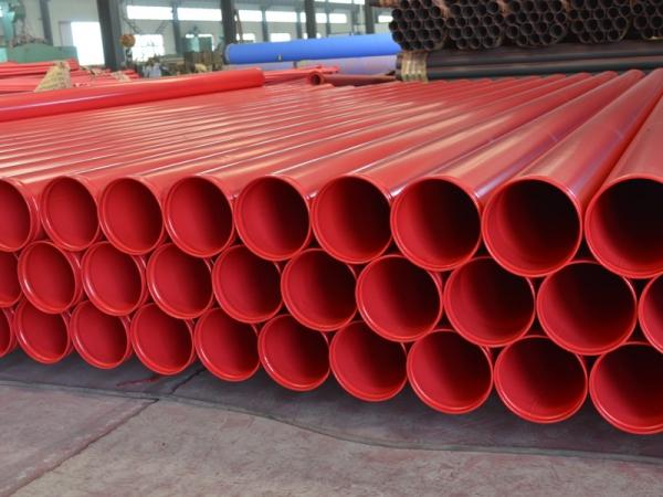 消防钢塑复合管