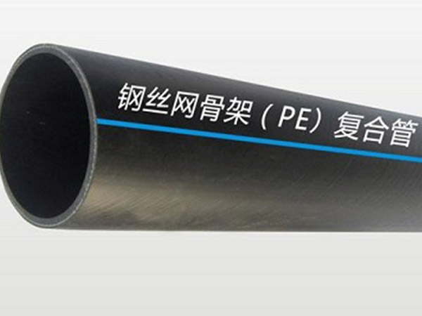 Steel mesh skeleton PE pipe